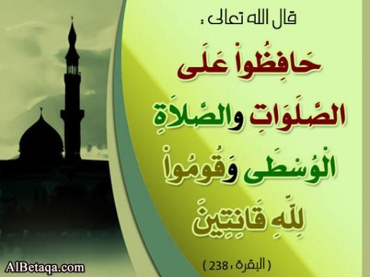 عدول از نیت نماز
