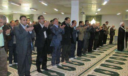 زمان تعیین شده برای نماز در ادارات
