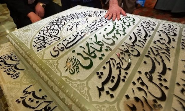بقا بر تقلید مرجع فوت شده