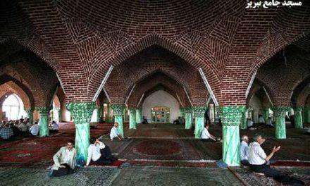 معیار مسجد بودن یک مکان