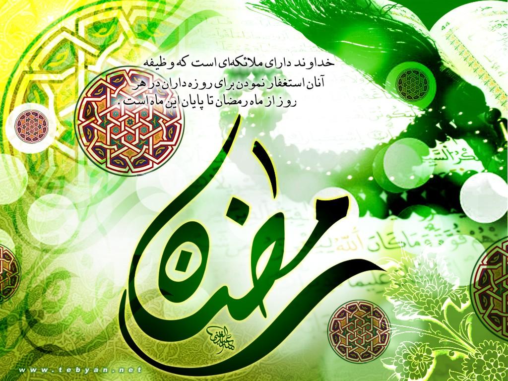 روزه های حرام