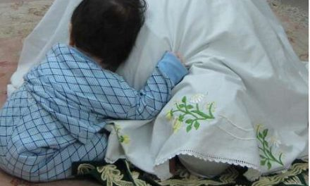 پوشاندن کف پا در نماز