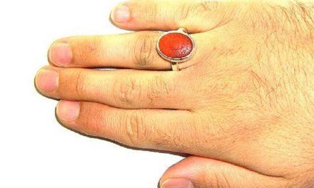 حکم وضو با انگشتر، النگو و ساعت