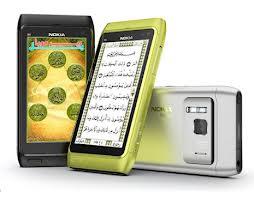 قرآن درموبایل و لمس بدون وضو