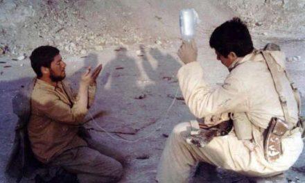 قطع کردن (شکستن) نماز