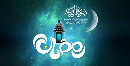 زمان شروع روزه و افطار
