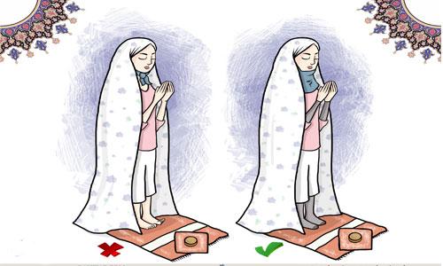 پوشش پا در نماز زن