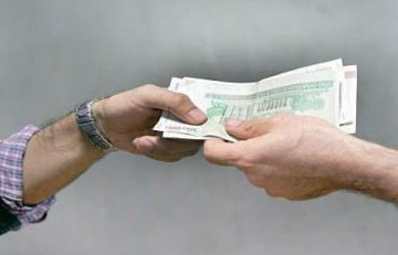 خمس پول قرض داده