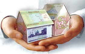 خمس خانه دومى به قيمت خريد يا قيمت فروش