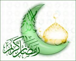 اختلاف در وقوع عید فطر  وعرفه