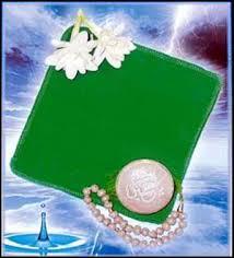 تلفظ حروف به فارسى در قرائت نماز