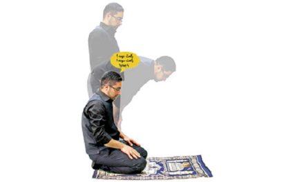 شک های باطل کننده نماز