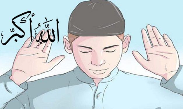اگر شک کند که تکبیره الاحرام را گفته یا نه