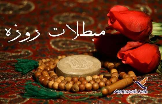 تکرار جماع یا استمنا و کار حرام در حال روزه