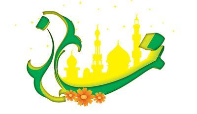 رعایت مّد در نماز